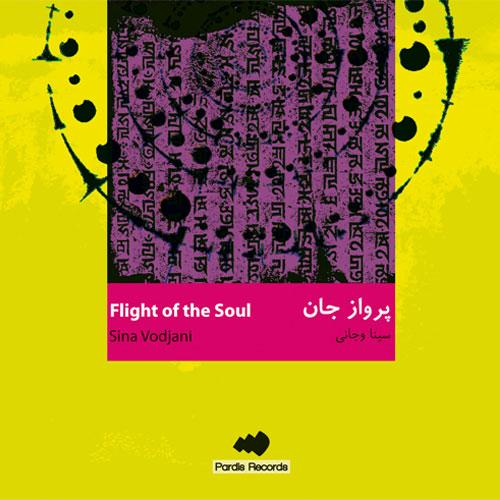 Flight of the Soul