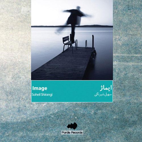 Image Soheil Shirangi