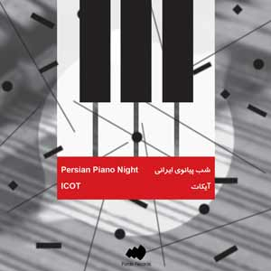 Persian Piano Night